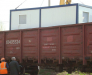 Контейнерные перевозки из Европы в Беларусь, Россию, Казахстан, Кыргызстан, Таджикистан, Узбекистан, Туркменистан, Монголию