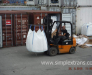 Перевозка сахара из Бразилии, Европы в Узбекистан, Туркменистан, Казахстан, Кыргызстан, Таджикистан, Афганистан с перевалкой в порту Поти Грузия.
