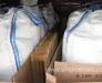 Железнодорожные перевозки сахара из Украины в Узбекистан, Туркменистан, Казахстан, Кыргызстан, Таджикистан, Афганистан