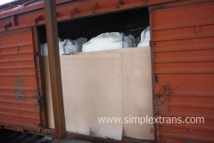 Доставка сахара железнодорожным транспортом из Поти Грузия в Узбекистан, Туркменистан, Казахстан, Кыргызстан, Таджикистан, Афганистан