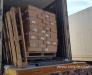 Перевозка замороженного мяса и мясопродуктов из Канады, США, Бразилии, Европы в Таджикистан, Узбекистан, Туркменистан, Казахстан, Кыргызстан, Афганистан