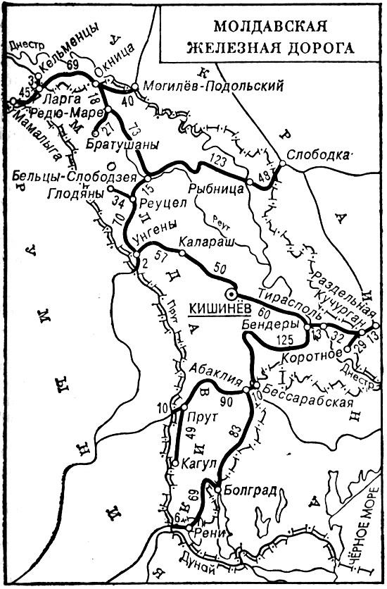 Карта Железных Дорог Молдовы