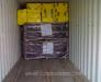Доставка грузов из Тель-Авива Израиль