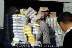 Перевалка грузов по станции Сарахс Туркменистан