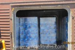Перевалка грузов в порту Поти и Батуми Грузия