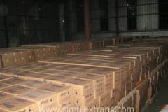 Перевозка продуктов питания из Турции в Туркменистан
