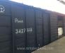 Вагонные отправки грузов из Китая в Казахстан, Туркменистан, Узбекистан, Таджикистан, Кыргызстан, Россию