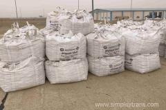 Доставка талька природного из Афганистана в страны СНГ и Европы