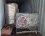 Доставка контейнеров из порта Поти в Туркменистан