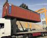 Морские контейнерные перевозки из Китая, Малайзии, Индии, ОАЭ, Турции, Тайланда в Туркменистан