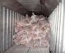 Доставка замороженного мяса, рыбы, продуктов питания по железной дороге