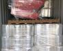 Перевозка пленки из полипропилена в рулонах и оборудования из города Мары Туркменистан в порт Констанца Румыния с перевалкой в порту Поти Грузия
