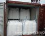 Перевозка сахара из Бразилии, Польши, Украины в Узбекистан, Кыргызстан, Туркменистан, Казахстан, Таджикистан, Азербайджан через порт Поти Грузия