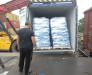 Доставка грузов морским транспортом из портов Европы