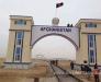 Железнодорожные перевозки на станцию Акина Афганистан через пограничный переход Имамназар ТКМ