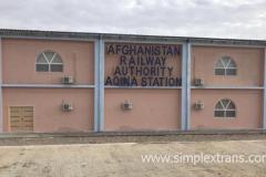 Железнодорожные перевозки в Афганистан