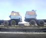 Transportarea feroviara de vehicule in Mongolia