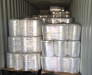 Maritime transportation of polypropylene and PVC granules to Poti Georgia