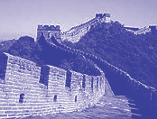 Морские и железнодорожные перевозки грузов из Китая.