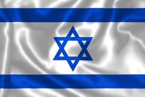 Доставка грузов из Израиля в Казахстан, Узбекистан, Таджикистан, Кыргызстан, Туркменистан, страны СНГ, Афганистан.