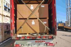 Доставка контейнеров из портов Ашдод и Хайфа в порт Новороссийск, Поти, Одессу
