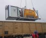 Железнодорожные перевозки грузов на станцию Акина Афганистан