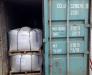 Морские контейнерные перевозки из Турции в порт Новороссийск
