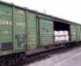 Железнодорожные перевозки грузов по территории России.