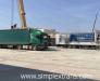 Экспедирование грузов в порту Актау Казахстан