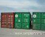 Доставка сахара морским транспортом из Бразилии, Европы в порты Поти, Батуми, Бандар Аббас