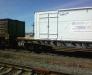 Freight forwarding by railways of the CIS, Mongolia, Iran, Afghanistan, Georgia
