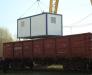 Transportation by wagon in Kazakhstan