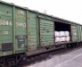 Rail freight forwarding services in Russia (RZD).