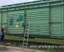 Transport feroviar marfa la stația Darkhan, Ulan Bator, Tolgoit, Zamyn-Ude (Mongolia)