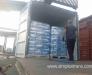 Cargo delivery from Europe to Turkmenistan, Kazakhstan, Uzbekistan, Kazakhstan, Kyrgyzstan